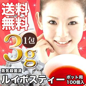 ルイボスティー【ルイボスティー(3g×100個)/...