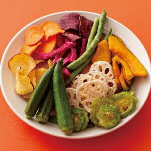 9種の野菜チップスドライチップス さつまいも にんじん かぼちゃ いんげん 紫いも 赤ダイコン オクラ レンコン ゴーヤ
