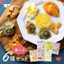 国産 ドライフルーツ よりどり 6点セット (レモン/オレンジ/リンゴ/キウイ/ウメ/モモ)送料無料 無香料 無着色 …