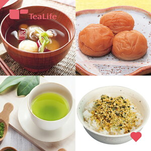 ティーライフのお食事お試しセット 緑茶 はちみつ梅 抹茶入玄米茶 ティーパック ティーバッグ ティーライフ ss201912