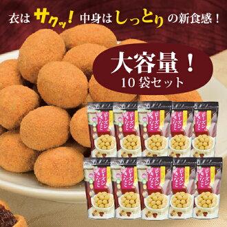 Raisins flour 10 bags set / raisins / grapes / raisins / dumpling / flour / flour / cake / candy / mass / deals / set