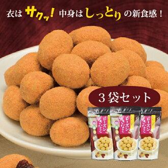 Raisin flour 3 bag set / raisins / grapes / raisins / dumpling / flour / flour / sweets / candy /