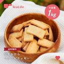 楽天市場 豆乳 おからクッキー 人気ランキング1位 売れ筋商品