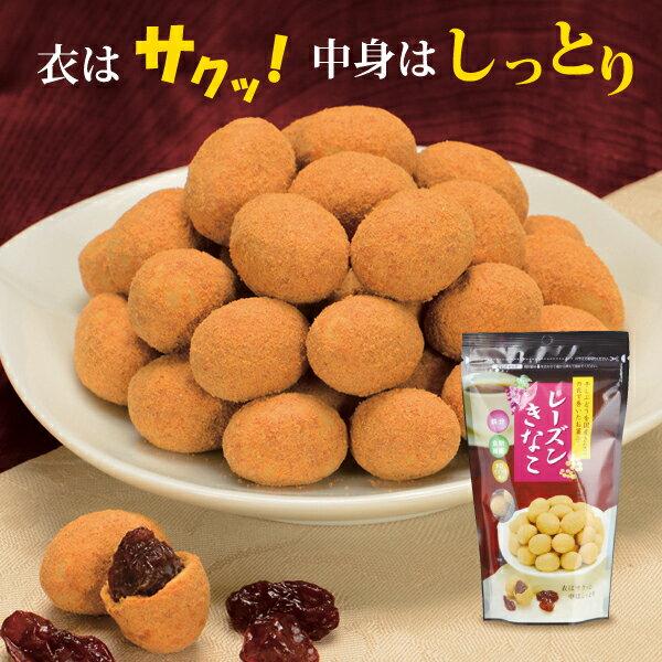 レーズンきなこ 干しぶどう 葡萄 レーズン 黄な粉 黄粉 きなこ 和菓子 お菓子