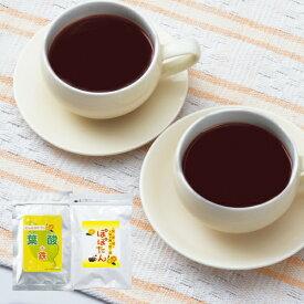 葉酸サプリ + たんぽぽコーヒー カップ用30個入 葉酸 タンポポコーヒー たんぽぽ茶 タンポポ茶 ノンカフェイ ン母乳 母乳育児 妊婦 ママ ティーバッグ ティーパック ティーライフ 送料無料 ハーブティー