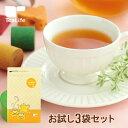 お試し用 ノンカフェイン たんぽぽ茶清らかブレンド ポット用5個入×3袋セット お茶 妊婦 ハーブティー ティーバッグ …