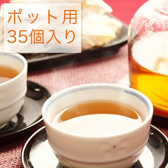 【定期購入で10%OFF】【送料無料】桂林甜茶 ポット用35個入り【 ティーライフ 】