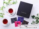 【送料無料】44個入り紅茶ギフトセット 気軽なプレゼントに 紅茶 ティーバッグ セット ギフト 内祝い お返し【TeaMoti…