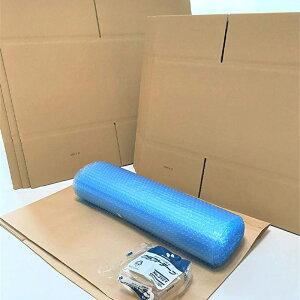 引越用便利セット(ダンボール箱 120サイズ3枚+100サイズ7枚、エアキャップ、布団袋、クラフトテープ付)【引越しセット 単身 一人暮らし 引越 引越し用 引っ越し用 段ボール タチバナ産業