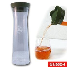 【食洗機・乾燥機対応】 小川生薬 オリジナル健康茶専用耐熱ボトル 日本製 1,000ml