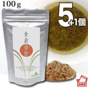 【送料無料】 小川生薬 めぐりあう恵み 食前出汁国産 100g 5個セットさらにもう1個プレゼント