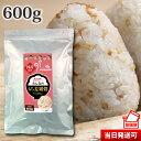 【ポスト投函便送料無料】小川生薬 めぐりあう恵み みんなのもち麦雑穀 600g 国産