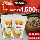 【ポスト投函便送料無料】 小川生薬 スーパー大麦バーリーマックス オーストラリア産 180g2個セット