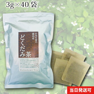 Use Of 120 G 40 Bags Stinking Noxious Weed Tea No Bleaching From Tokushima Furthermore Two Entering 2 Packs Is Presented The Order After