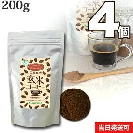 【送料無料】 小川生薬 AnotherStory 有機玄米コーヒー ロースト黒玄米国産 200g 4個セット
