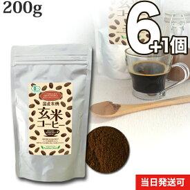 【送料無料】 小川生薬 AnotherStory 有機玄米コーヒー ロースト黒玄米国産 200g 6個セットさらにもう1個プレゼント