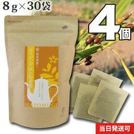 【送料無料】 小川生薬 熟成深蒸し国産エイジングはとむぎ茶 国産 8g×30袋 無漂白ティーバッグ 4個セット
