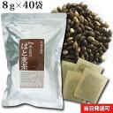 小川生薬 国内産みんなのはと麦茶 国産 320g(8g×40袋) 無漂白ティーバッグ