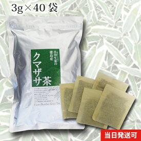 小川生薬 徳島産クマザサ茶 国産(徳島産) 3g×40袋 無漂白ティーバッグ