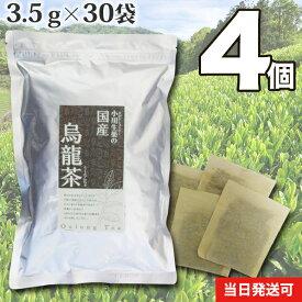 【送料無料】 小川生薬 国産烏龍茶 国産 3.5g×30袋 無漂白ティーバッグ 4個セットさらに2パック入りを2個プレゼント