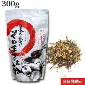 小川生薬 日本の恵みそのまま茶 国産 300g