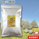 【DM便送料無料】 小川生薬 タンポポ茶 ポーランド産 2g×36袋 テトラバッグ