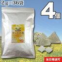 小川生薬のたんぽぽ茶〈タンポポ茶〉4個セット72g(2g×36袋)テトラバッグ使用送料無料【当日発送可】※13時以降のご注文は翌日になります。
