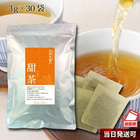 【ポスト投函便送料無料】 小川生薬 甜茶 3g×30袋 無漂白ティーバッグ