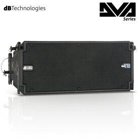 3-Wayアクティブライン アレイモジュール RDNet対応dBTechnologiesDVA T8(ブラック)(国内正規品)