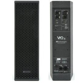 2-ウェイ アクティブスピーカーdBTechnologies VIO X205-60(国内正規品)