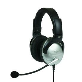 コミュニケーション&ゲーミングヘッドセットKOSS SB45(シルバー)(国内正規品)