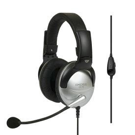 コミュニケーション&ゲーミングヘッドセットKOSS SB49(シルバー)(国内正規品)
