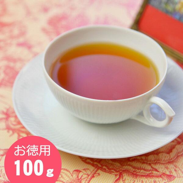 お徳用!紅茶専門店のキームン エクストラ100g[,キーマン,キーモン,TEACHA,]