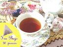 紅茶 ティーバッグ:20個 アッサム:アッサムハウスブレンド【送料無料】
