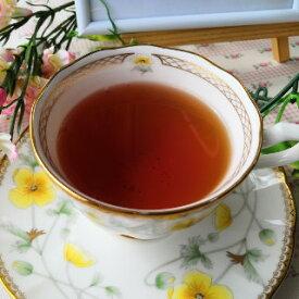 【10倍】紅茶 茶葉 スマトラ 茶缶付 カジョエアロ茶園 BOP/2020 100g【送料無料】