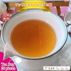 紅茶人気お買得品紅茶茶葉アッサムティーバッグ20個1000円ポッキリ♪【1杯50円です♪】【送料無料】