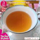 紅茶人気3セット♪お買得品紅茶茶葉アッサムティーバッグ20個1000円ポッキリ♪【1杯50円です♪】【送料無料】