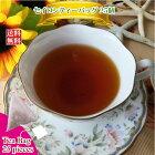 紅茶人気お買得品紅茶茶葉セイロンティーバッグ25個1000円ポッキリ♪【1杯40円です♪】【送料無料】