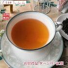 紅茶人気お買得品紅茶茶葉ダージリン紅茶茶葉80g2000円ポッキリ♪【送料無料】