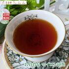 紅茶人気お買得品紅茶茶葉セイロン紅茶茶葉80g1000円ポッキリ♪【送料無料】