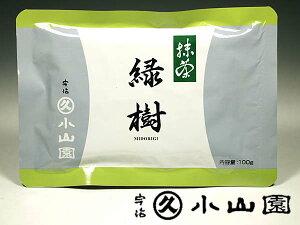 宇治 丸久小山園 食品加工用抹茶 緑樹(みどりぎ) 100g袋入り