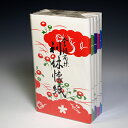 登録商標 利休懐紙 女性用 30枚×5帖包 小菊 【茶道具/かいし】