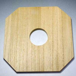 【茶道具/水屋道具】 板釜敷き(いたかましき) 桐木地