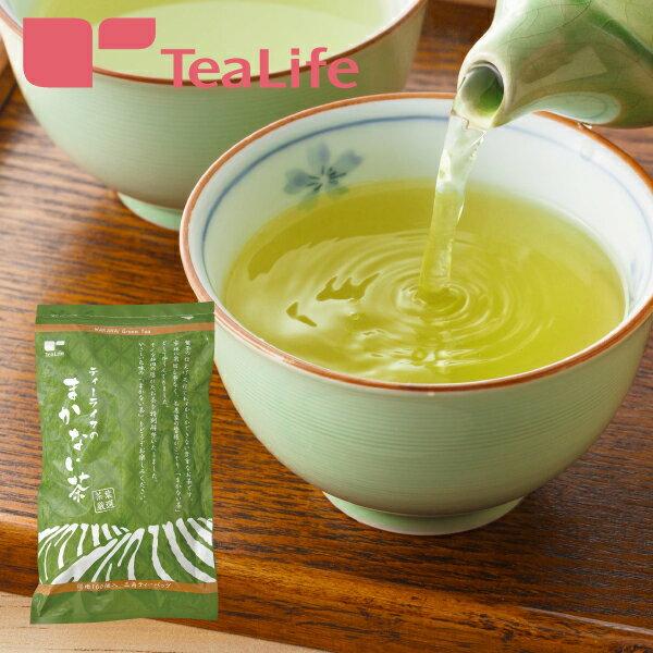 緑茶 ティーライフのまかない茶 ポット用100個入お茶 静岡茶 粉茶 ティーバッ
