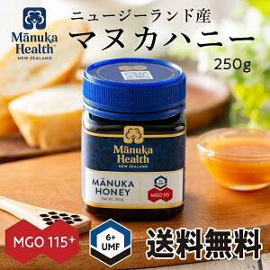 マヌカハニー 250g MGO115+ / UMF6+