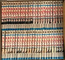 【中古】本気(マジ)! <全50巻セット>(コミックセット)/秋田書店/立原 あゆみ