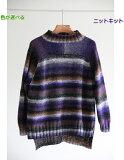 野呂英作の毛糸・シルクガーデンファインで編む切り替えがおもしろいゆったりプルオーバー手編みキット編み図編みものキット