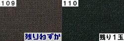 ●編み針セット●【オリムパス】男性用にもOK!ふっくらツィード毛糸で編むケーブル模様の帽子【ニットキット】【手編みキット】【着分セット】【無料編み図】【レシピ】【帽子】【ニット帽】【棒針編みキット】【メール便利用不可】