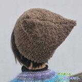 メリノウールファーで編むねこ耳風の簡単帽子ハマナカ手編みキット毛糸編み図編みものキット