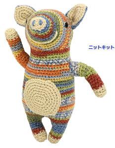 武田浩子さんデザイン!ナイフメーラで編むぶたのブリジット あみぐるみ 手編みキット ナスカ 内藤商事 動物 豚 編み図 編みものキット 人気キット